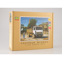 упаковка игры Самосвал МАЗ-5551 (поздний) 1:43