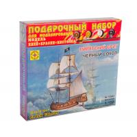 упаковка игры Пиратский бриг Черный сокол подарочный набор 1:150
