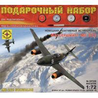 упаковка игры Реактивный истребитель Мессершмитт Ме-262 подарочный набор 1:72