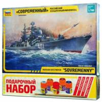 упаковка игры Эсминец Современный 1:700 подарочный набор