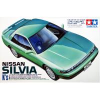 упаковка игры Nissan Silvia K's 1:24
