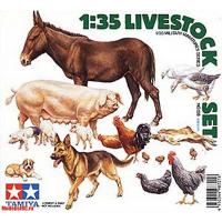 упаковка игры Фигурки животных 1:35