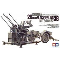 упаковка игры Немецкая пушка 2см FLAKVIERLING 38 1:35