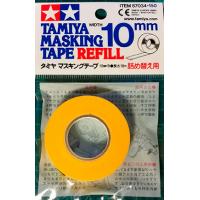 упаковка игры Маскировочная лента 10 мм
