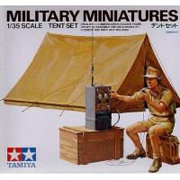 упаковка игры Немецкий радист, ящик, канистра, палатка 1:35