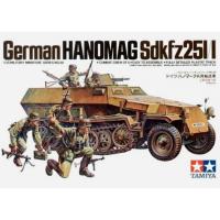 упаковка игры Hanomag Sd.Kfz. 251/1 1:35
