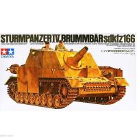 упаковка игры Немецкая гаубица BRUMMBAR 1:35