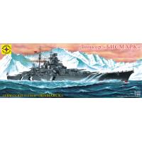 упаковка игры Линкор Бисмарк 1:350