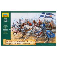 упаковка игры Французские рыцари XV вв 1:72
