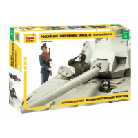 упаковка игры Российские современные танкисты в парадной форме 1:35