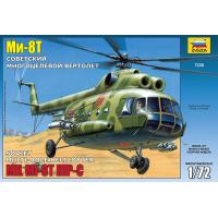 упаковка игры Вертолет Ми-8 1:72