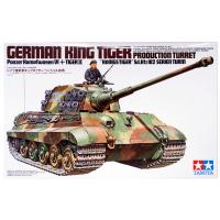 упаковка игры Немецкий танк King Tiger Production Turret 1:35