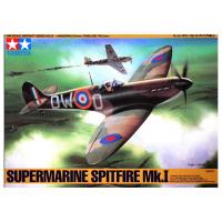 упаковка игры Самолет Spitfire Mk.1 1:48