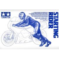 упаковка игры Мотоциклист на старте (Starting Rider) 1:12