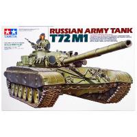 упаковка игры Танк Т-72 М1 1:35