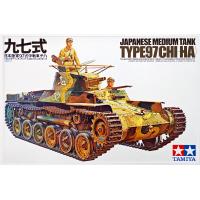 упаковка игры Япононский танк Type 97 Chi-Ha 1:35