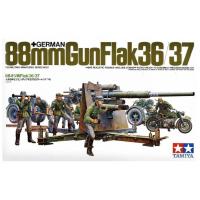 упаковка игры 88 мм пушка Gun Flak 36/37 1:35