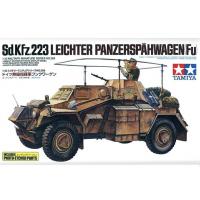 упаковка игры Легкий бронеавтомобиль Sd.Kfz.223 с фототравлением 1:35