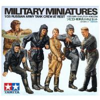 упаковка игры Советские танкисты на отдыхе 6 фигур 1:35