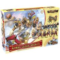 упаковка игры Армия солдатиков №9 Древние войны