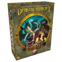 упаковка игры Набор солдатиков «Битвы фэнтези» Дракон атакует