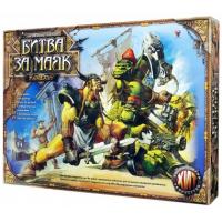 упаковка игры Набор солдатиков «Битвы фэнтези» Битва за маяк