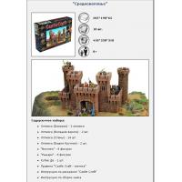 упаковка игры CastleCraft «Средневековье»