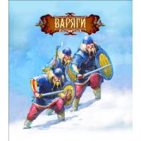 упаковка игры Набор солдатиков «Битвы фэнтези» Варяги