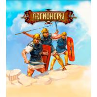 упаковка игры Набор солдатиков «Битвы фэнтези» Легионеры (Древний рим)