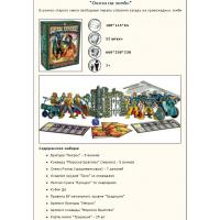 упаковка игры Набор солдатиков «Битвы фэнтези» Охота на зомби