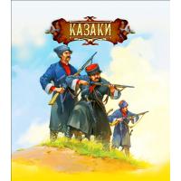 упаковка игры Набор солдатиков «Битвы фэнтези» Казаки