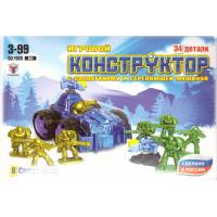 упаковка игры Конструктор Технолог с солдатиками и стреляющей машиной №2