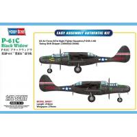 упаковка игры Самолёт P-61C Черная вдова 1:72