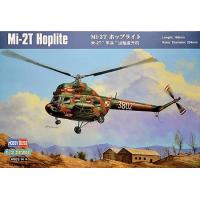 упаковка игры Вертолёт Ми-2T 1:72