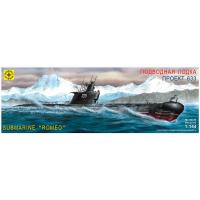упаковка игры Подводная лодка проект 633 1:144
