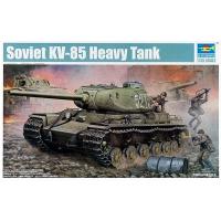 упаковка игры Танк КВ-85 1:35