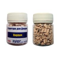 упаковка игры KAV D003 Кирпич (500 шт)