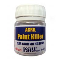 упаковка игры KAV L301 Acril Paint Killer