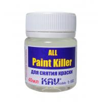 упаковка игры KAV L302 All Paint Killer
