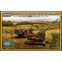 упаковка игры Пушка 2cm Flak38 Late Version/Sd.Ah51 1:35