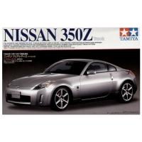 упаковка игры Nissan 350Z (Track) 1:24