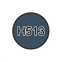 упаковка игры Краска H513 10мл DARK GREY WWII GERMAN TANK