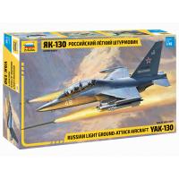 упаковка игры ЯК-130 1:48