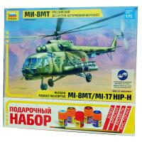 упаковка игры Вертолет Ми-8МТ подарочный набор 1:72