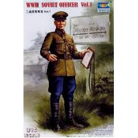 упаковка игры Советский офицер набор № 1 1:16