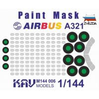 упаковка игры KAV M144 006 Окрасочная маска на Airbus A321 (Звезда)