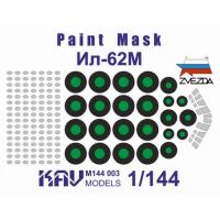упаковка игры KAV M144 003 Окрасочная маска на Ил-62 (Звезда)