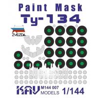 упаковка игры KAV M144 007 Окрасочная маска на Ту-134 (Звезда)