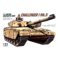 упаковка игры Танк CHALLENGER 1 (Mk.3) 1:35