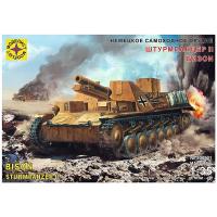 упаковка игры Немецкое самоходное орудие Штурмпанцер II Бизон 1:35